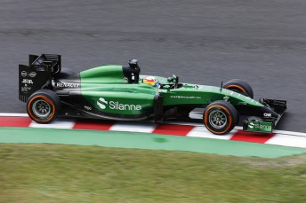 Caterham F1 team is now in the hands of administrators