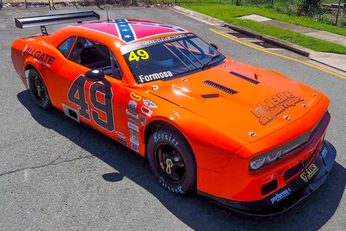 general lee tribute for ta2 series - speedcafe